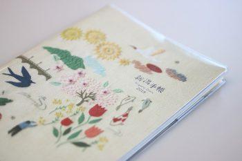 来年の手帳が気になる季節。「新潟手帳2019」が間もなく発売.。新潟県の情報満載です!