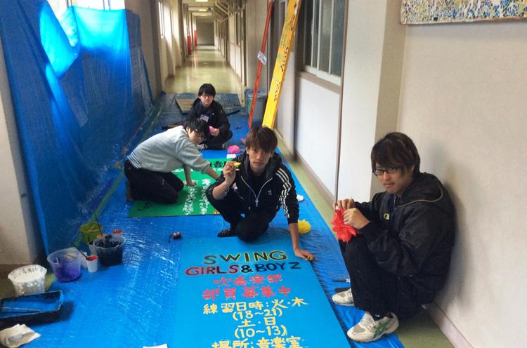 新入生へのクラブ勧誘のシーンでは国際映像メディア専門学校の生徒が製作した看板が大活躍! ご苦労様でした