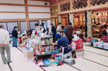 お寺の本堂で本のフリーマーケット! 絵本から小説まで