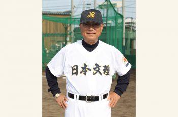 日本文理高総監督の大井道夫さんによる講演会