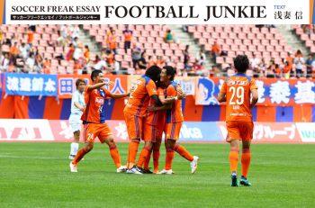 FOOTBALL JUNKIE【アルビレックス新潟というブランド】