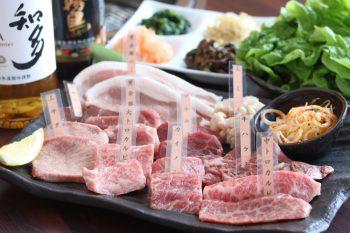 【新潟市東区】極上のお肉を囲んで楽しむ焼肉宴会!