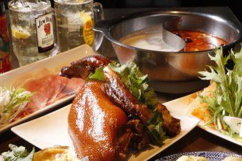 六白黒豚使用の鍋が宴会コースに登場!皮から手作りの点心、北京ダックも!