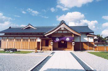 【阿賀野市】江戸時代の建物を再現! 水原代官所