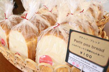 古町の専門学校Foodの先生たちが作るパンとケーキのお店、次回は10月31日(火)開店です!
