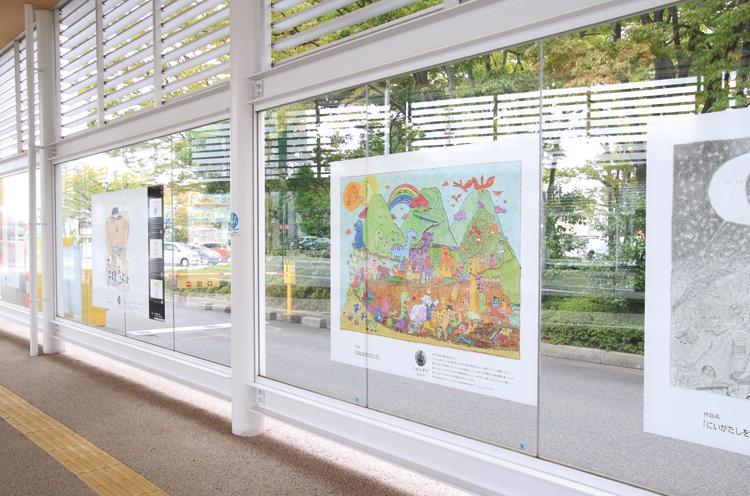 市役所前バスターミナル