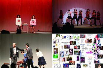 表現活動に取り組む若者の文化活動推進交流会。音楽や演劇、作品展などが楽しめる