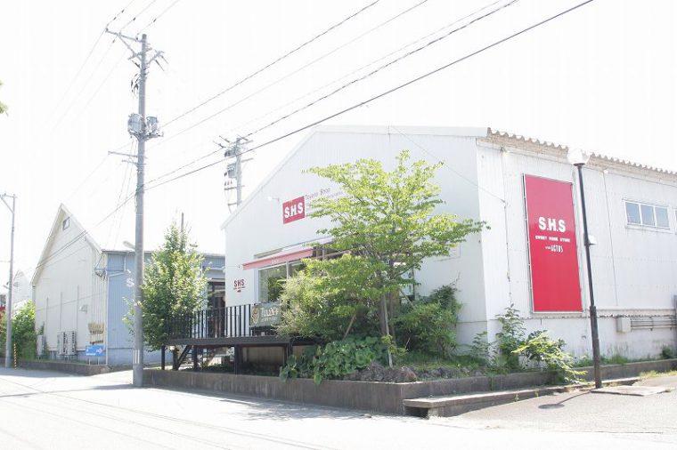 S.H.S Toyano