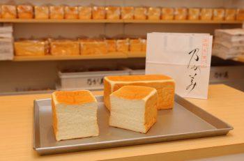 「並んででも買いたい!」 話題の「生」食パンって?  新潟市上近江
