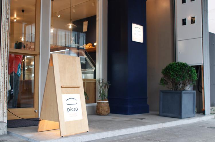 見附 ピクト パン屋さんとカフェ 新潟県見附市にオープンした新店2選
