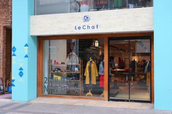 【セレクトショップ・ルシャ】さまざまなブランドのミックススタイルを楽しもう|新潟市古町通5