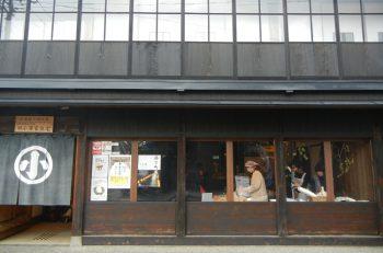 旧小澤家住宅非公開のお部屋を特別公開!!  秋のカクテルや音楽ライブも楽しめる
