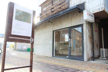 東堀通に面した小さなギャラリーがオープン|新潟市中央区