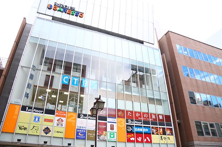 新潟駅直結! 花園歯科は万代口の商業ビル、ガレッソの2階にあります