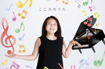 佐藤ひらりによるクリスマスコンサート。ランチブッフェ付き!