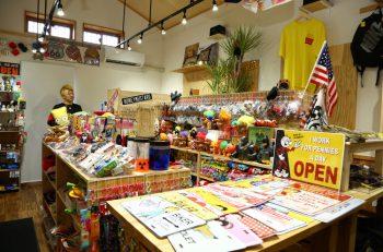 国内外のおもしろ雑貨が、蔵の中にぎっしり|新潟市江南区
