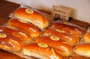 ジャリジャリ食感が特徴!阿賀野市名物「幻のサンドパン」