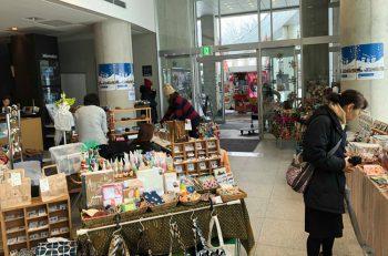 南魚沼市の美術館で真冬のクラフトマーケット