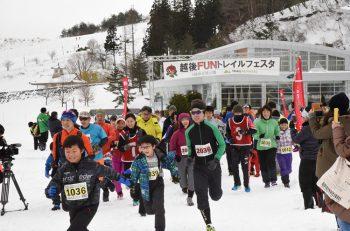雪上ランイベント開催。雪国ならではの里山でスノートレイルをしよう!