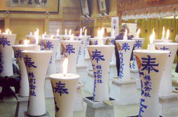 【三条市】厳かで、神秘的な江戸時代から続く、八幡宮恒例の献灯祭
