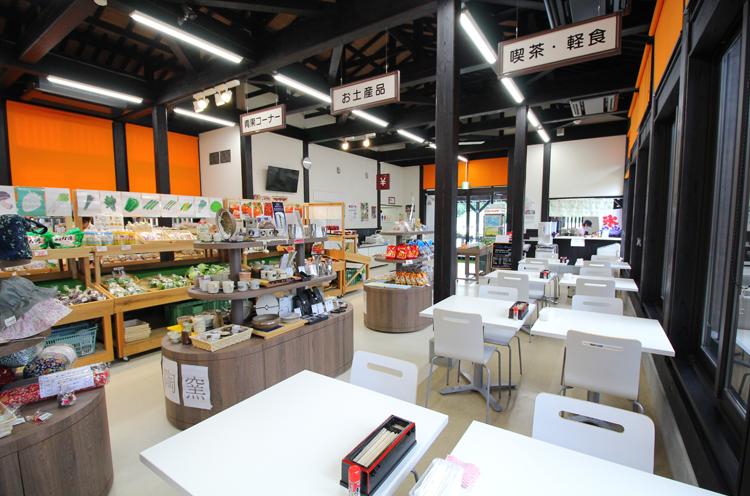 「農産物直売所やひこ」1月1日(祝)~7日(月)はイートインスペースで「甘酒」(200円)を提供