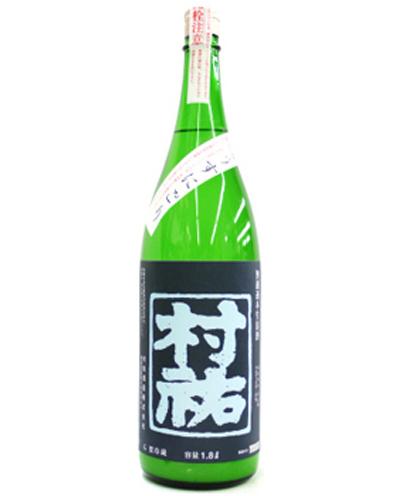 7_村祐酒造 「純米吟醸 紺瑠璃」720ml 2名様
