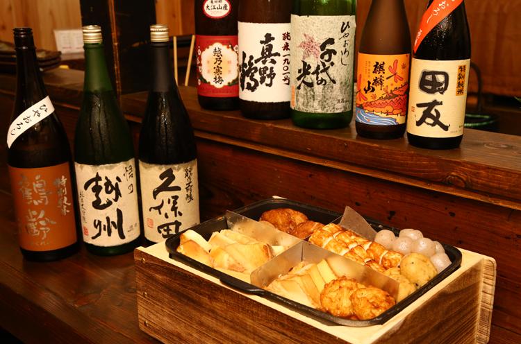 日本酒は季節限定品が揃い四季で異なる銘柄を楽しめます