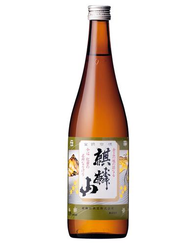 9_麒麟山酒造 「麒麟山 伝統辛口」720ml 3名様