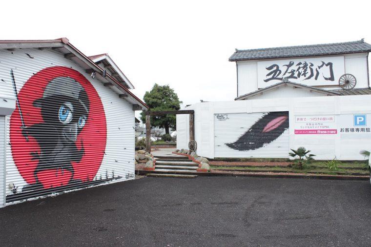 タイの世界的アーティストによる外壁のスプレーアートにも注目だ