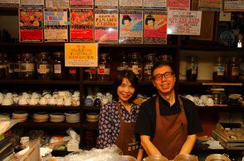 コーヒーを愛するご夫婦が営む豆販売のお店