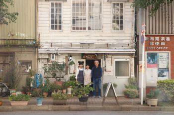 昔懐かしい手作りケーキを自家焙煎コーヒーとともに | 新潟市中央区南浜通
