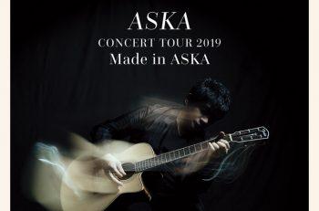 ASKA再始動! サブタイトル『40年のありったけ』ツアーで新潟登場!!