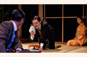 人間・田中角栄の本質に迫る舞台を古町えんとつシアターで上演