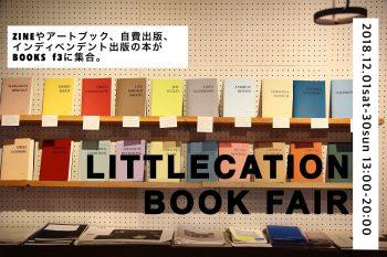 ZINEやアートブック、自費出版、インディペンデント出版の本がBOOKS f3に集合! スケーターも必見!?