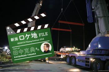 市原隼人主演映画『猿ロック』を紹介。車ごと新潟西港の海へダイブ!したんです