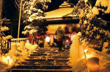 【五泉市】別所虚空蔵尊例祭で幻想的な光景を体感!