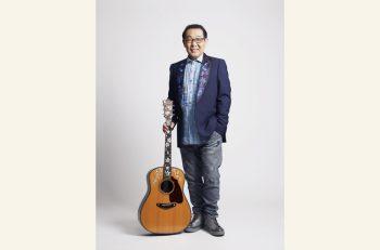 中越地震復興15年。さだまさし、ふれあいコンサートを開催!