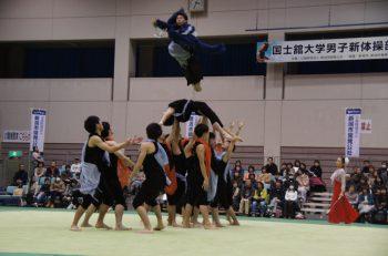 国士舘大学男子新体操部が今年も新潟にやってくる!!|新潟市鳥屋野総合体育館