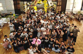 【参加者募集】成人式から10年後の節目を祝う「三十路式」開催