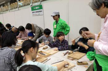 ものづくりの楽しさや、長岡の伝統産業を知ることのできるイベントです