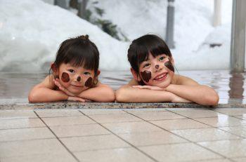 バレンタインにチョコレート風呂はいかが? 新潟市小須戸