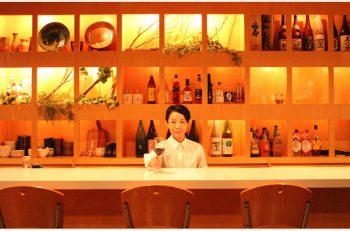 しっぽりとお酒を楽しめる大人の隠れ家が、新潟駅南けやき通り沿いにオープン