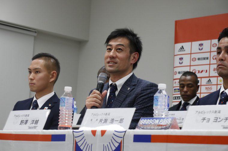 背番号はもちろん21 GK 野澤洋輔選手。再びアルビのユニフォームを着て試合に出る姿が楽しみです!
