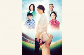 井上芳雄ら名優たちが贈る愛と希望の物語をりゅーとぴあで!
