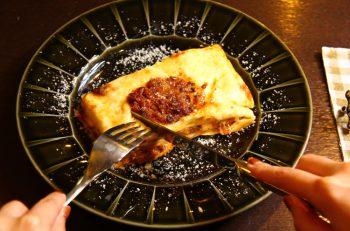 濃厚な肉のうまみを、ラザニアで味わって |長岡市
