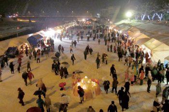 【南魚沼市】南魚沼地域最大の冬のイベント