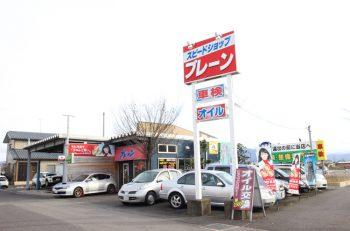 モータースポーツに挑戦する人をサポートするプレーン【新潟カーライフ情報】