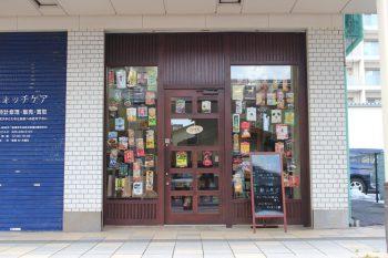 上古町にひっそりオープン。名前のない、インスタントラーメンとレトルトカレーの店