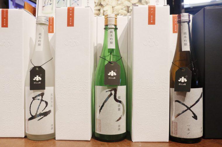 五百万石、越淡麗、一本〆と、異なる酒米で仕込まれた日本酒を味わい比べてほしいと誕生した『米で日本酒を選ぶシリーズ』。日本酒ツウに喜ばれそう!