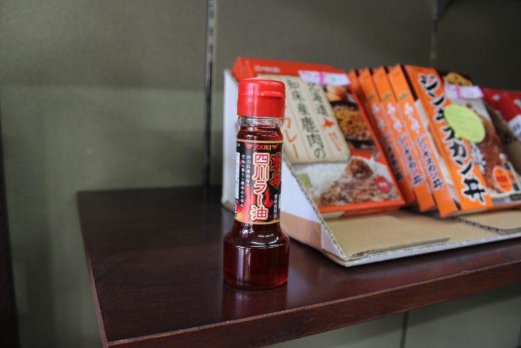 調味料の中でもなかなか手に入らないイチオシ商品というのが『激辛四川ラー油』。一滴で料理が劇的においしくなるそうです